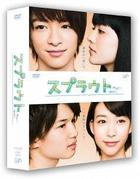 Sprout DVD Box Deluxe Edition  (DVD)(First Press Limited Edition)(Japan Version)