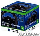 Xbox One ステアリングコントローラー (日本版)