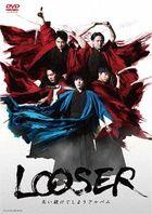 Stage LOOSER Ushinaitsuzuketeshimau Album  (DVD)(Japan Version)