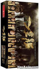 The Drug Hunter (2018) (DVD) (Ep. 1-50) (End) (China Version)