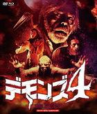 La Setta (DEMONS 4) HD Master Edition Blu-ray&DVD Box   (Japan Version)