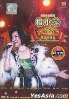 Yang Xiao Ping Live In Genting (DVD) (Malaysia Version)