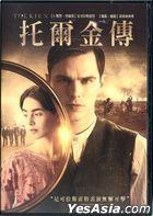 Tolkien (2019) (DVD) (Taiwan Version)