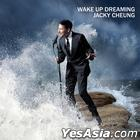 Wake Up Dreaming (SACD)