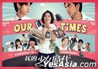 Our Times Photobook