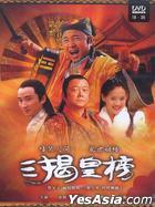 San Jie Huang Bang (DVD) (Ep. 1-35) (End) (Taiwan Version)