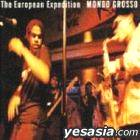 The European Expedition (CD+DVD)(Japan Version)