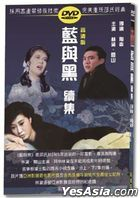 The Blue And The Black 2 (1966) (DVD) (Taiwan Version)