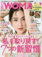Nikkei Woman Bessatsu 17104-07 2020