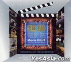 Movie Hits - The Art of Film Music (2CD) (台灣版)