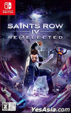 Saints Row IV Re-Elected (Japan Version)