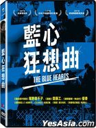 The Blue Hearts (2017) (DVD) (Taiwan Version)