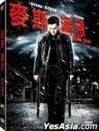 Max Payne (DVD) (Taiwan Version)