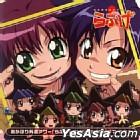 Akahori Gedou Hour Lovege Drama CD Vol.1 (Japan Version)