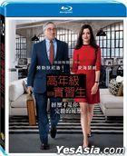 The Intern (2015) (Blu-ray) (Taiwan Version)