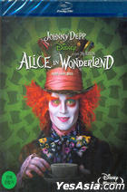 Alice In Wonderland (Blu-ray) (Korea Version)