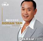 Roman Tam Cantonese Collection (24K Gold CD)
