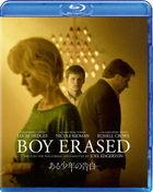 BOY ERASED (Japan Version)