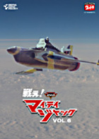 DVD Tatakae! Mighty Jack Vol.6 (Japan Version)