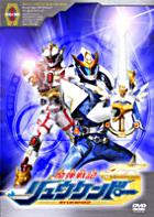 Madan Senki Ryukendo 1 (Japan Version)