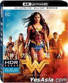 Wonder Woman (2017) (4K Ultra HD + Blu-ray) (2-Disc Limited Edition) (Taiwan Version)