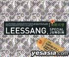 Leessang Special - Special Jungin