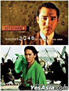 Tony Leung Photos