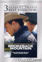 Brokeback Mountain (DVD) (Widescreen) (US Version)