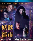 The Wicked City (1992) (Blu-ray) (Hong Kong Version)