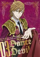 Dance with Devils 3 (DVD+CD) (First Press Limited Edition)(Japan Version)