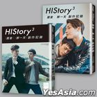 HIStory3: Making of Trapped and Make Our Days Count