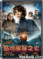 STORM Letter Of Fire (2017) (DVD) (English Subtitled) (Taiwan Version)