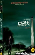 Breach (DVD) (Korea Version)