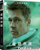 Ad Astra (2019) (Blu-ray) (Taiwan Version)