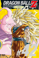 Dragon Ball Z Vol.42 (Japan Version)