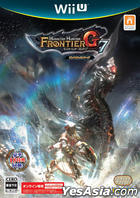 Monster Hunter Frontier G7 Premium Package (Wii U) (Japan Version)