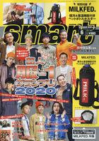 smart 15521-06 2020