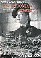 Mary Of Scotland (VCD) (Hong Kong Version)