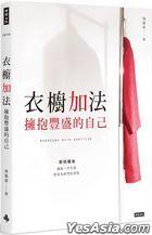 Yi Chu Jia Fa : Yong Bao Feng Sheng De Zi Ji