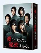 My Lover's Secret (Blu-ray Box) (Japan Version)