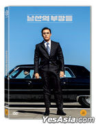 The Man Standing Next (DVD) (Korea Version)