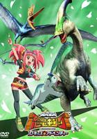 Kodai Oja Kyoryu King D Kids Adventure (DVD) (Vol.5) (Japan Version)