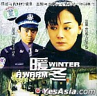 A Warm Winter (VCD) (China Version)