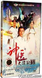 Shen Yi Da Dao Gong Qian Chuan (H-DVD) (End) (China Version)