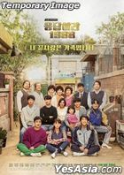 Reply 1988 (2015) (DVD) (Ep. 1-20) (End) (Multi-audio) (English Subtitled) (tvN TV Drama) (Singapore Version)