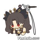 Fate/Grand Order - Absolute Demon Battlefront Babylonia - : Ishtar Tsumamare Strap
