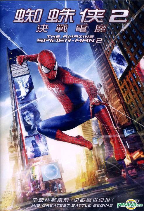 Yesasia The Amazing Spider Man 2 2014 Dvd Hong Kong Version Dvd Emma Stone Andrew Garfield Intercontinental Video Hk Western World Movies Videos Free Shipping