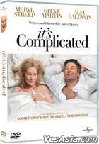 It's Complicated (DVD) (Hong Kong Version)
