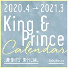 King & Prince 2020 Calendar (APR-2020-MAR-2021) (Japan Version)