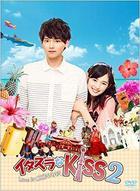 恶作剧之吻2 - Love In Okinawa (英文字幕)(DVD) (日本版)